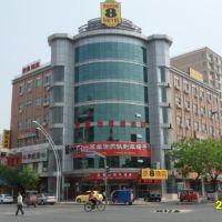 速8(北京昌平西關店)酒店預訂