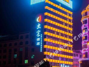 東安大宸酒店