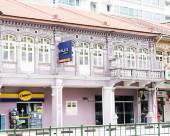 新加坡優良酒店 - 尼斯 (Staycation Approved)