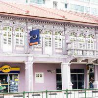 新加坡優良酒店 - 尼斯酒店預訂