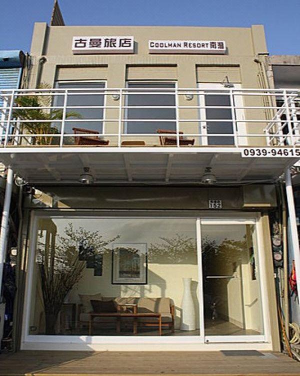 Coolman Resort Coolman1 Hotel Reviews