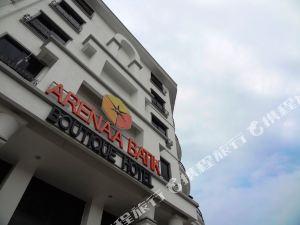 阿里納蠟染精品酒店(Arenaa Batik Boutique)
