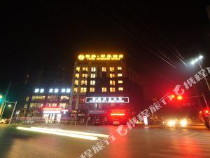 圖騰印象酒店(什邡店)