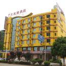 7天連鎖酒店(吉安火車站店)