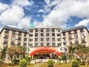 楚雄祿豐翡翠大酒店