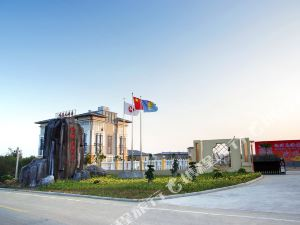 湄洲島海景大酒店