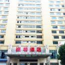 平湖尚錦酒店
