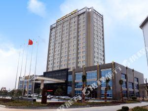 武穴武月國際大酒店