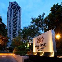 曼谷盛捷蘇安普盧公園服務公寓酒店預訂