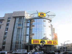 速8酒店(儀征步行街店)