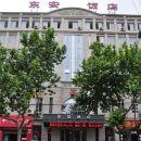 天水東安飯店