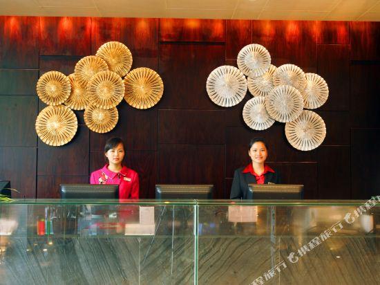 深圳澳城花園酒店(Ocean City Hotel Shenzhen)公共區域