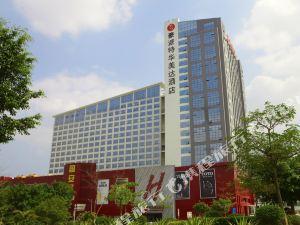 豪派特華美達廣場酒店(深圳北站店)