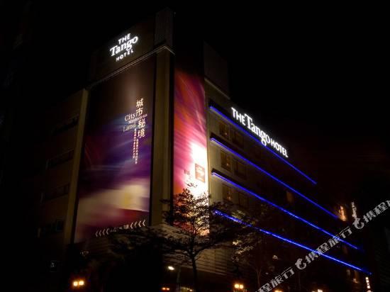 天閣酒店(台北信義館)