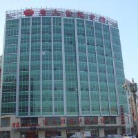 北京唐人世紀華坤賓館酒店預訂