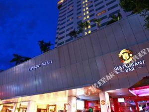 曼谷總統皇宮酒店(President Palace Hotel Bangkok)
