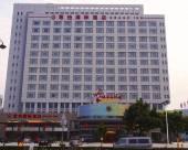 珠海君怡國際酒店
