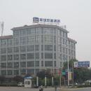 柏維風格酒店(新鄉和平路店)