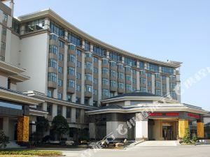 荊門避暑山莊國賓酒店