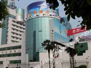 潛江嘉裕酒店