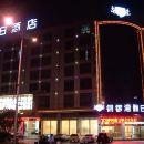 溫嶺銅鑼灣假日酒店