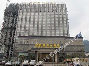 桐梓金黔嘉華大酒店