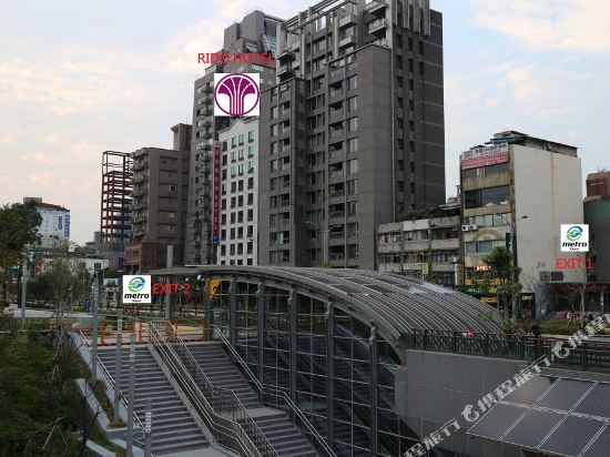 台北麗都唯客樂飯店(Rido Hotel)Daan Park Station Exit - S