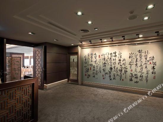 台北花園大酒店(Taipei Garden Hotel)其他