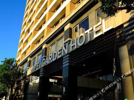 台北花園大酒店(Taipei Garden Hotel)外觀