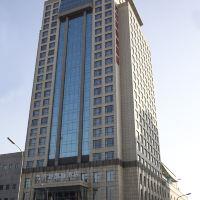 北京萬方苑國際酒店酒店預訂