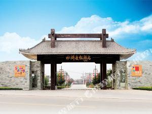 東平水滸度假酒店