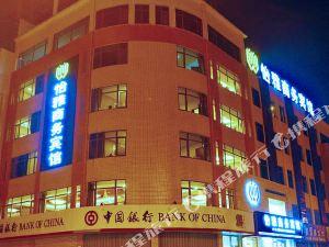 龍口怡雅商務賓館