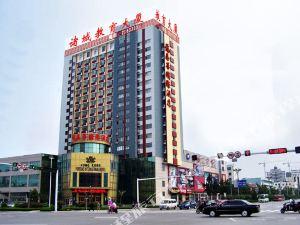 諸城福泰華國際酒店