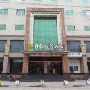 銅川君悅商務酒店