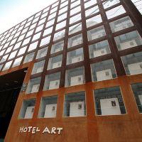 首爾藝術酒店酒店預訂