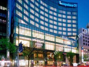 福岡博多獅子宮酒店(Hotel Leopalace Hakata Fukuoka)