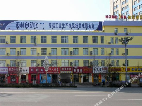 Home Inn (Heping Street)