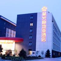 北京星光梅地亞酒店酒店預訂