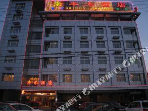 靖江豐禾酒店