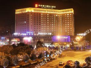 自貢英祥錦江國際大酒店