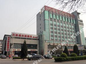 晉中鑫東海大酒店