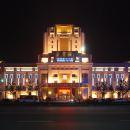 葫蘆島維景大酒店