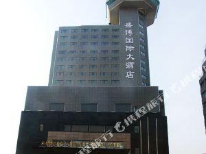 琿春盛博國際大酒店