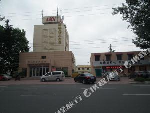 阿瑪尼商務酒店(萊西青島路店)