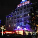 保山日新大酒店