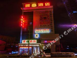 速8酒店(赤壁高鐵陸水湖大道店)(原神龍店)