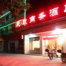 谷城民政商務酒店