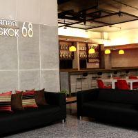 曼谷68酒店酒店預訂