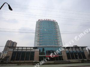 荊州春江花月國際大酒店