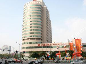 南通華通大酒店